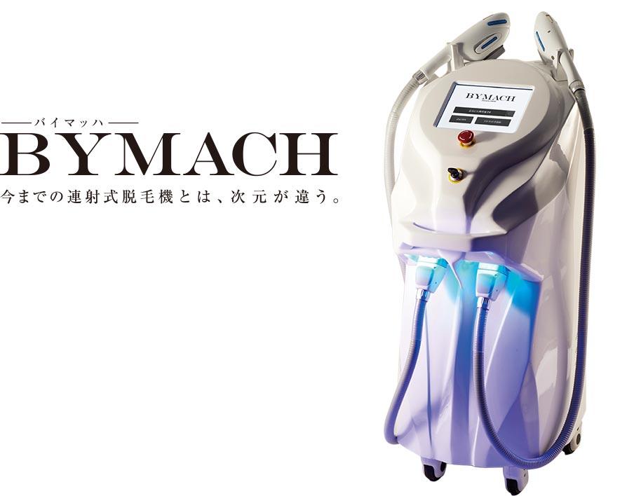 BYMACH