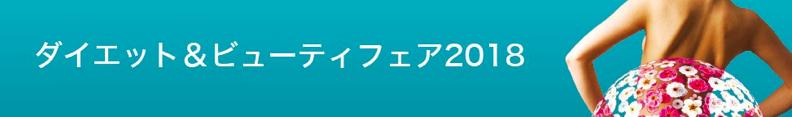 スクリーンショット 2018-09-11 1.25.06