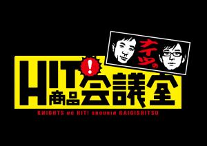 knights_logo (1)